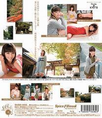 送料無料有/安田美沙子/One day in KYOTO?ハイビジョン京都紀行 [Blu-ray]/SVBD-2