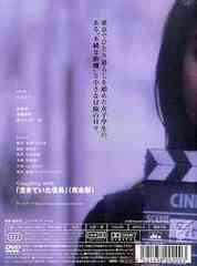 送料無料有/[DVD]/四月物語/邦画/NND-1