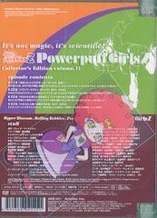 送料無料有/[DVD]/出ましたっ! パワパフガールズZ COLLECTOR'S EDITION VOL.11 [初回限定生産]/アニメ/ANZB-2411