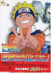 送料無料/[DVD]/NARUTO THE MOVIES 3in1 SPECIAL DVD-BOX [7