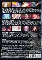 送料無料有/ドラゴノーツ -ザ・レゾナンス- Vol.4/アニメ/GFBA-15