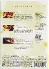 送料無料有/CLANNAD AFTER STORY 1 [通常盤]/アニメ/PCBE-53111