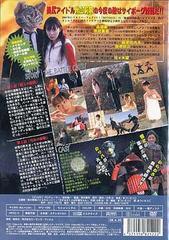 送料無料有/バトルキャッツ!/邦画/RFD-1090