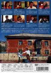 送料無料有/[DVD]/ホテル・ビーナス/邦画/VIBF-5001