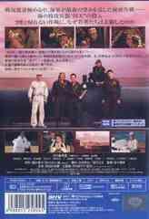 送料無料有/[DVD]/出口のない海 [通常版]/邦画/PCBE-51520