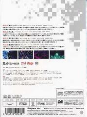 送料無料有/D.Gray-man 2nd stage 3 [CD付限定版]/アニメ/ANZB-3143