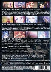 送料無料有/ドラゴノーツ -ザ・レゾナンス- Vol.6/アニメ/GFBA-17