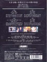 送料無料有/BLEACH 破面・虚圏 潜入篇 1 [CD付限定版]/アニメ/ANZB-2521