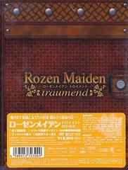 送料無料/[DVD]/ローゼンメイデン・トロイメント DVD-BOX/アニメ/PCBE-60091