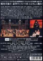 送料無料/[DVD]/天保十二年のシェイクスピア/舞台/PCBE-52173