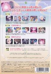 送料無料有/おとぎ銃士 赤ずきん Vol.12/アニメ/GNBA-7332