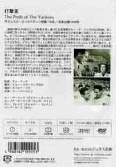 送料無料有/[DVD]/打撃王/洋画/JVD-3025