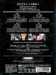 送料無料有/BLEACH 破面・虚圏 潜入篇 5 [完全限定生産]   /アニメ/ANZB-2525