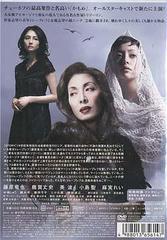 送料無料有/[DVD]/かもめ/舞台/PCBE-53055