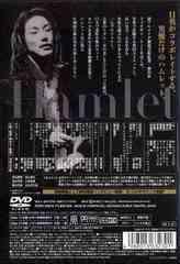 送料無料有/[DVD]/萬斎ハムレット/野村萬斎他/演劇/PCBE-50816