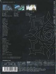 送料無料有/ヴァンパイア騎士 5 [CD付限定版]/アニメ/ANZB-3255