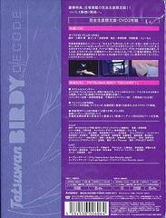 送料無料有/鉄腕バーディー DECODE 1 [完全限定生産]/アニメ/ANZB-3271