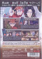 送料無料有/大江戸ロケット vol.1/アニメ/GNBA-7520