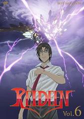 送料無料有/REIDEEN Vol.6/アニメ/TBD-3045