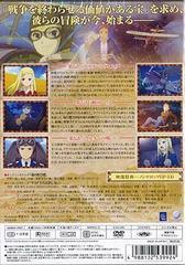 送料無料/[DVD]/アリソンとリリア 第I巻/アニメ/GNBA-7601