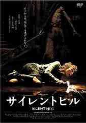 送料無料有/[DVD]/サイレントヒル/洋画/PCBE-52443