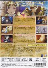 送料無料/[DVD]/アリソンとリリア 第II巻/アニメ/GNBA-7602