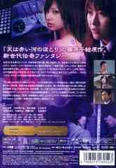 送料無料有/[DVD]/水に棲む花/邦画/PCBE-52364