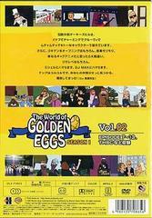 送料無料有/The World of GOLDEN EGGS SEASON 1 Vol.02/アニメ/DLV-F3923
