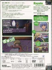 送料無料有/ハヤテのごとく! 09/アニメ/GNBA-7419