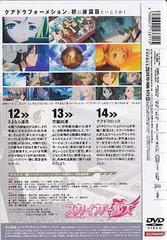 送料無料有/スカイガールズ Vol.5/アニメ/GNBA-7515