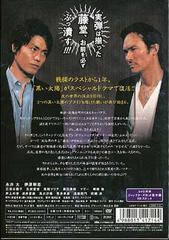 送料無料有/黒い太陽 '07 スペシャル/TVドラマ/PCBE-52453