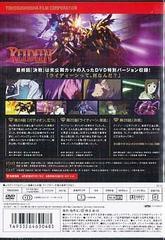 送料無料/[DVD]/REIDEEN Vol.9/アニメ/TBD-3048
