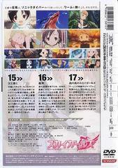 送料無料有/スカイガールズ Vol.6/アニメ/GNBA-7516