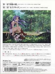 送料無料有/かんなぎ 1 [CD付限定版]/アニメ/ANZB-3621