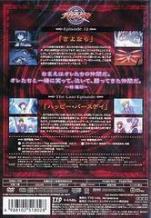 送料無料有/ナイトウィザード -The ANIMATION- VOL.7 [通常版]/アニメ/GNBA-7509