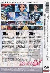 送料無料有/スカイガールズ Vol.7/アニメ/GNBA-7517