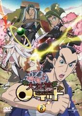 送料無料有/大江戸ロケット vol.6/アニメ/GNBA-7525
