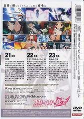 送料無料有/スカイガールズ Vol.8/アニメ/GNBA-7518