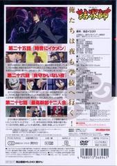 送料無料有/結界師 九/アニメ/PCBE-52632