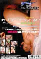 送料無料有/[CD]/シビレバシル/自己不信に泣く/SBL-6