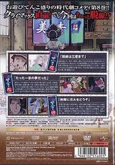 送料無料有/大江戸ロケット vol.8/アニメ/GNBA-7527