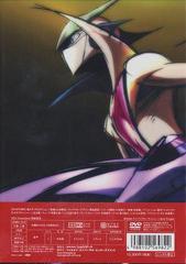 送料無料有/[DVD]/キャシャーンSins DVD 特別装丁BOX4巻/アニメ/GNBA-7615
