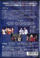 送料無料有/[DVD]/ヴェニスの商人/舞台/PCBE-52609