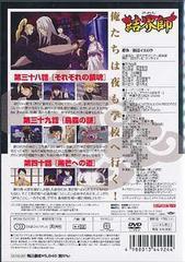 送料無料有/結界師 十三/アニメ/PCBE-52636