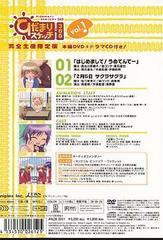 送料無料有/ひだまりスケッチ×365 1 [CD付限定版]/アニメ/ANZB-3651