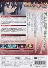 送料無料有/灼眼のシャナII 第VI巻/アニメ/GNBA-7556