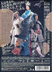 送料無料有/祝祭音楽劇 トゥーランドット/舞台/PCBE-51790