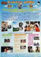 送料無料有/[DVD]/サマータイムマシン・ブルース プレミアム・コレクターズ・エディション/邦画/PCBE-51942