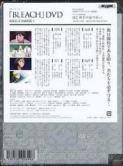 送料無料有/[DVD]/BLEACH 新隊長天貝繍助篇 1 [CD付限定版]/アニメ/ANZB-2941