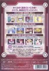 送料無料有/セイントオクトーバー Vol.9/アニメ/GNBA-7389